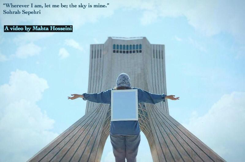 Where ever I am let me be, sky is mine