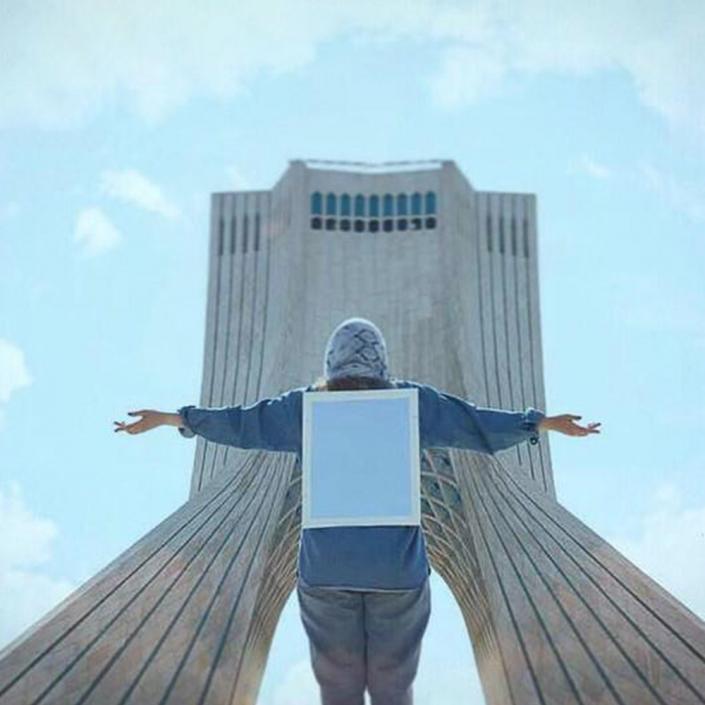 sky is mine